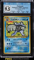 1998 Pokemon Japanese Quick Starter Gift Set Red Deck Poliwrath Cgc 9.5 Gem Mint