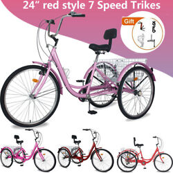 24inch Pro Adult 7speed Tricycle Menandwomen Beach Cruiser Trike Pedal 3wheel Bike