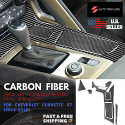 Glossy Real Carbon Fiber Center Console Overlay For Chevy Corvette C7 2014-2019