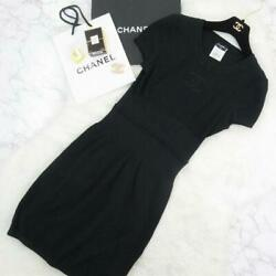 Dress Chest Coco Mark Short Sleeve Cotton Knit Dress 09p 2009 Collection