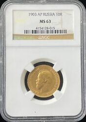 1903 Ap Russia 10 Roubles Gold Coin Ngc Ms 63