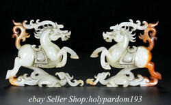 4.6 Old Chinese Hetian White Jade Carved Fengshui Dragon Phoenix Horse Statue