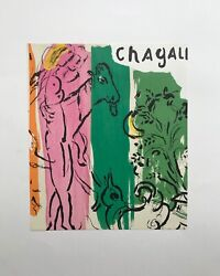 1957 Henri Chagall Lithograph Printed By Mourlot Frères Studio C.9x8ins..