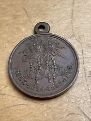 Russian Empire Medal For Memory Of Crimean War 28mm Bronze Instituted 26/8/1856.