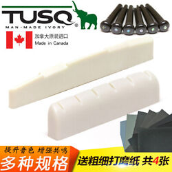Artificial Ivory Wooden Guitar Upper And Lower Bridge Nut Size Optional