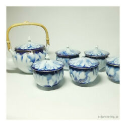 Imperial Household Agency Fukagawa Magnetics Teaware Set Physical Only