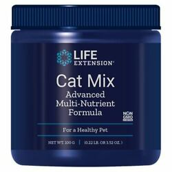Cat Mix 100 Grams by Life Extension