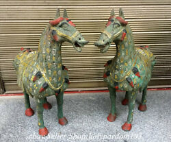 24.8 Ancient Chinese Bronze Ware Gilt Fengshui Horse Statue Sculpture Pair
