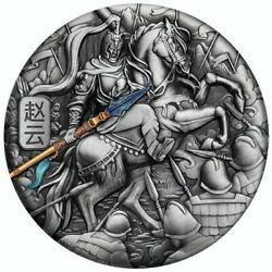 2021 5 Tuvalu Ancient Chinese Warrior Zhao Yun Antique Finish 5oz Silver Coin