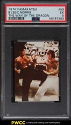 1974 Yamakatsu The Way Of The Dragon Bruce Lee And Chuck Norris 50 Psa 5 Ex