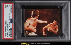 1974 Yamakatsu The Way Of The Dragon Bruce Lee And Chuck Norris 60 Psa 5 Ex