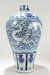 A Chinese Dragon-decorating Detailed Blue And White Fortune Porcelain Vase