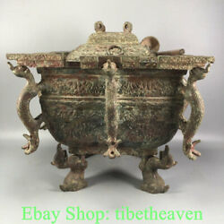 12 Rare Antique Chinese Bronze Ware Dynasty Palace Dragon Sheng Lce Vessel
