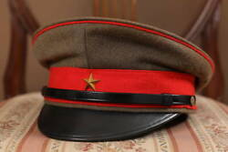Imperial Army Division Officer Brigadier Generaland039s Cap Sho 13 System Rations
