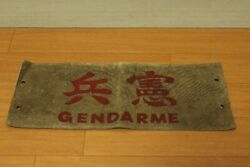 Original Military Police Gendarme Armband Things At The Time Commander Check