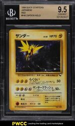 1998 Pokemon Quick Starters Red Japanese Holo Zapdos 145 Bgs 9.5 Gem Mint