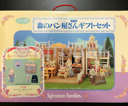 Sylvanian Families Forest Bakery Shop Vintage Gift Set Edition Calico Critters