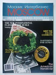 Rare Moscow International Business Magazine Premiere Issue 1990