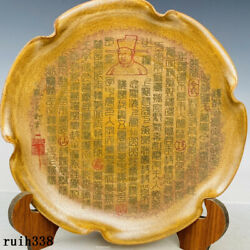 11.6 China Antique Song Dynasty Jun Porcelain Seal Cutting Fruit Tray