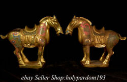 11.2 Old Chinese Hetian Jade Gilt Fengshui 12 Zodiac Year Horse Statue Pair