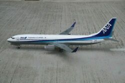 Xrp Airliners 737-900 Electric Ducted Fan Scale Rc Airplane Epo Pnp V2 Nib