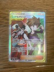 Pokemon Card Game Red And Blue Tag Team Sr 108/095 Sm12 From Japan