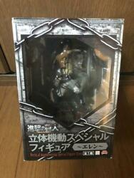 Attack On Titan 3d Mobile Special Figure Eren Yeager Anime Prize