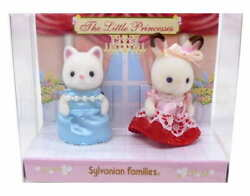Toys Baby Pair Set Party Sylvanian Families Forest Market Limited