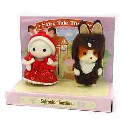 Toys Baby Pair Set Oyugi Sylvanian Families Forest Market Limited