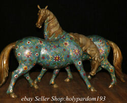 22.8 Chinese Bronze Cloisonne Gilt Fengshui 12 Zodiac Year Horse Statue Pair