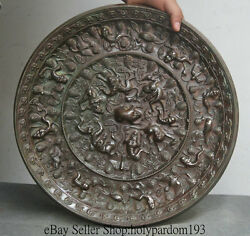 14 Old Chinese Pure Bronze Dynasty Palace Folk Wild Animal Beast Copper Mirror