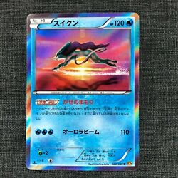 Suicune 245 1st Edition Rare Holo Pokemon Tcg Japanese Cards F/s 2015 Jp1708