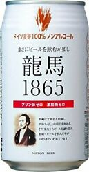Domestic Additive-free] Nippon Beer Ryoma 1865 Packed In 6 Cans [non-alcoho