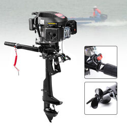 Outboard Motor 4 Stroke 6hp Fishing Boat Engine Tci Air Cooling System Hangkai