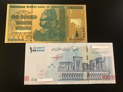 Zimbabwe 100 Trillion Dollar Gold Plated Note +1000000 Rials Banknotecheque