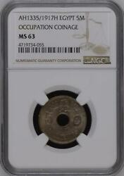 Egypt 5 Milliemes Sultan Hussein Kamil 1917 H Ngc Ms 63 Rare