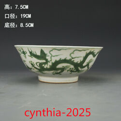 7.4 Antique Old China Ming Chenghua Green Color Dragon Bowl