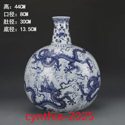 17.3 Antique Old China Ming Xuande Blue And White Seawater Dragon Pattern Flasks