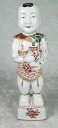 Vintage Chinese Porcelain Ho Ho Boy Figurine Republic Period 11 Inch Tall