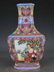 14 Marked Chinese Famille Rose Porcelain Western Characters Boy Women Vase