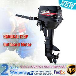 2 Stroke 12 Hp Outboard Motor Fishing Boat Engine With Cdi Water Cooling System