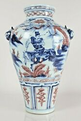 A Chinese Duo-handled Story-telling Porcelain Fortune Vase