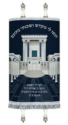 New Mantle Costume Made Sefer Torah Cover Jewish Art Made Judaica Silver