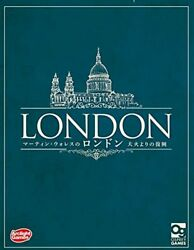 Arclight London Full Japanese Version 60-90 Minutes For More Than 14 Years Old