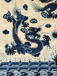 An Awesome Dragon Chinese Rug 4andrsquo X 7andrsquo1andrdquo