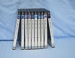 Transformers Geneon Dvd Box Set 1 And 2 - Seasons 1 And 2 Super Robot Life-form G1