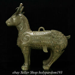 18.4 Ancient Chinese Shang Dynasty Bronze Ware Beast Zun Statue