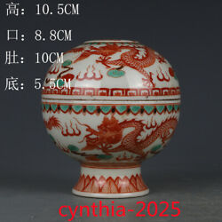 Old China Antique Ming Dynasty Chenghua Red And Green Color Dragon Pattern Cover