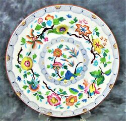 Vintage 10.75 Wedgwood Floral Plate Pattern W830 Discontinued England Beautiful