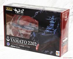 Cosmo Fleet Special Space Battleship Yamato 2202 With Asteroid Ring 160mm Figure